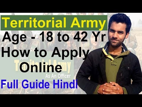 How to Apply Territorial Army | Online Registration for TA Army | Join territorial army