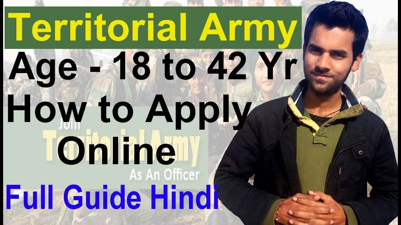 Sign up for the army online