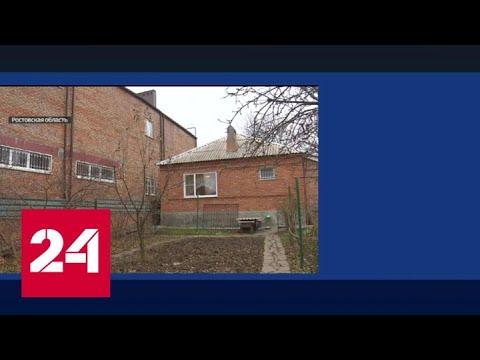 Скандал в Шахтах:  дом пенсионерки может рухнуть из-за строительства ТЦ - Россия 24