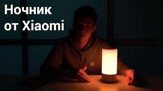 ночник, да и только: видеообзор Mi Bedside Lamp от Xiaomi