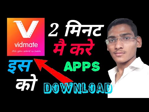 How to download vidmate app in 2 minutes.