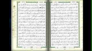 سورة الكهف بصوت القارئ الشيخ / مشاري العفاسي (تجويد)