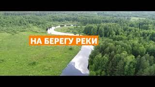 Якутские Дачи в Подмосковье
