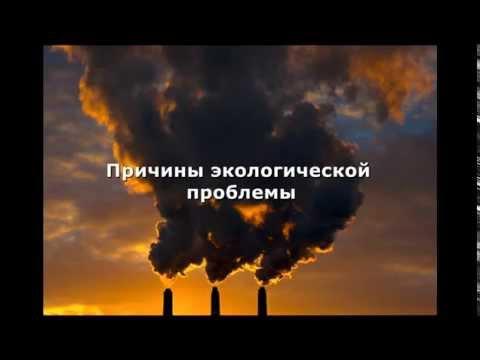 Окружающая среда России Википедия