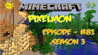 Minecraft: Pixelmon - Эпизод 81 - Небольшая затея и информация (Pokemon Mod)