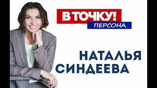 видео Галина Юзефович о премии «Будущее время»