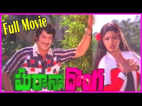 Gharana Donga Telugu Full Length Movie - Superstar Krishna , Sridevi