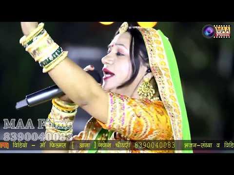 मारे गला री आण बेगा पधारो भेरूजी बावजी | Asha Vaishnav | MAA Films | नाकोड़ा भेरूजी लाइव सूरत LIVE