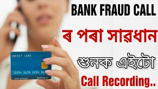 BANK Fraud Call Assamese Hindi || Funny & Sad|| Assam