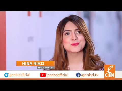 G News Network is proud to have Hina Niazi as part of team GNN
