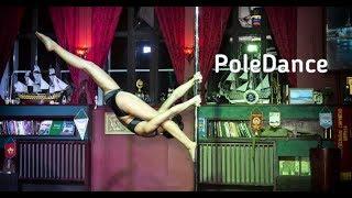 Туман - пол дэнс артистик это настоящее искусство танца на пилоне - учимся в СПб в школе танца