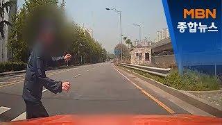 서울시 1년간 교통사고 분석해보니…무단횡단은 치명상[M…
