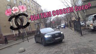 """СтопХам-""""БРАТАН, МЫ НЕ МЕСТНЫЕ"""""""