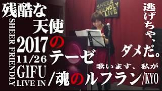 毎月第2、第4月曜日 17時更新☆ *・゜゚・*チャンネル登録、ありがとうござ...