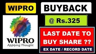 Wipro Buy back  ( 11% कमानेका मोका ) क्या हे आखरी date शेयर ख़रीदनेकी  in Hindi by SMkC