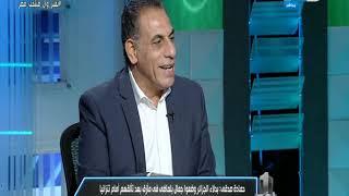 نمبر وان | مقارنة بين أجيري وجمال بالماضي.. وأهم الفروق بين منتخبي مصر والجزائر