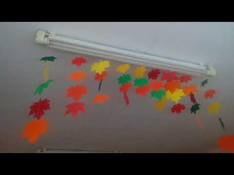 Гирлянда из осенних листьев своими руками для детского сада