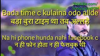 Time Table song lyrics in hindi full || Kulwinder Billa || Song Lyrics P2H ||