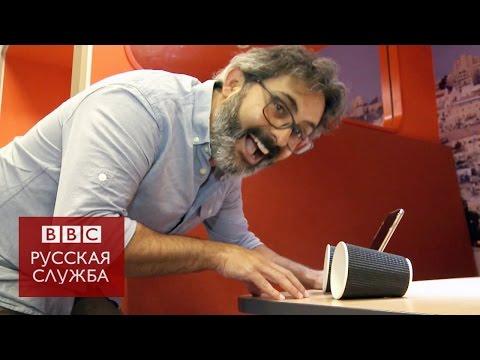 видео: Как сделать усилитель звука для телефона своими руками - bbc russian