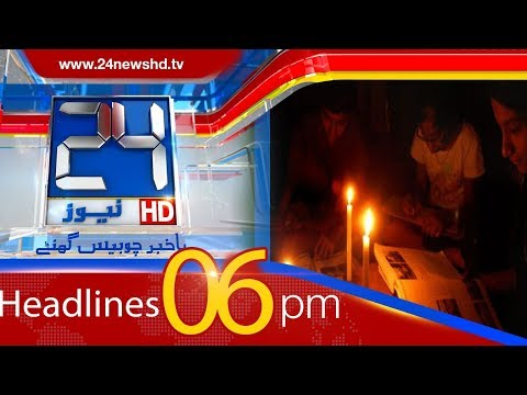 100 Stories In 10 Minutes | 6:00 PM News Headlines | 31 March 2018 | 24 News HD