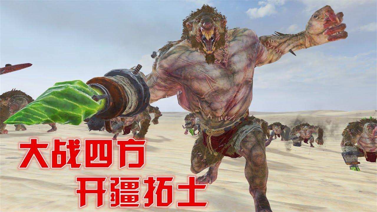 大戰四方,少量守軍絕地翻盤!Total War WARHAMMER II - YouTube
