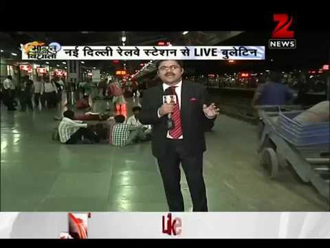 Reality test of Modi's Rail Budget 2014 - Part 2