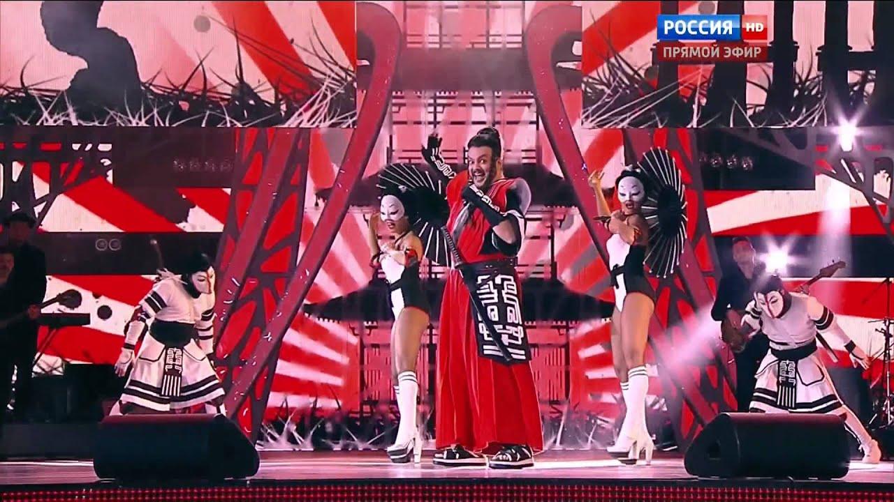 Филипп Киркоров Индиго Новая волна 2015