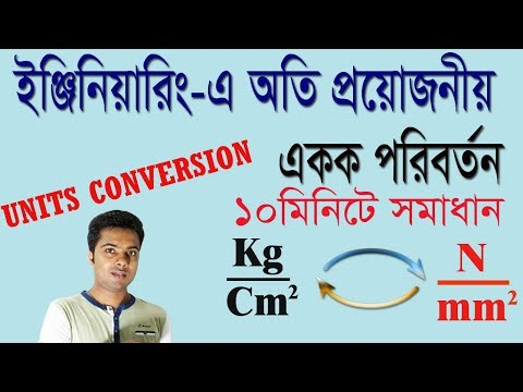 Conversion of Units (Tips & Tricks) | Civil Engineering Units Conversion