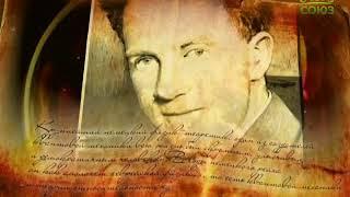 видео Андре Мари Ампер краткая биография