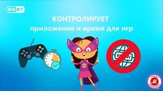Антивирус для смартфона ESET NOD32 «Родительский контроль»