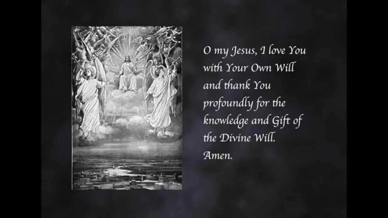 Divine Will Brief Prevenient Prayer Luisa Piccarreta