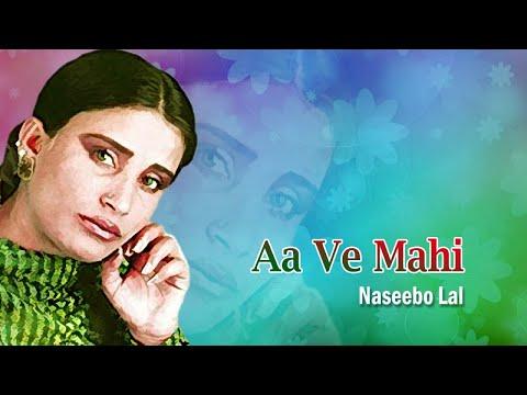 Naseebo Lal - Aa Ve Mahi - Pakistani Old Hit Songs