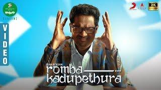 7Up Madras Gig Season 2 - Romba Kadupethura Sean Roldan.mp3
