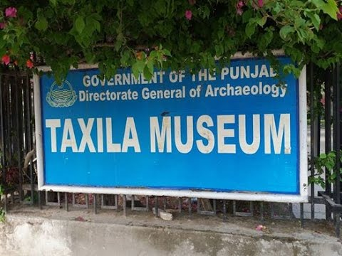 Taxila Museum Inside Documentary