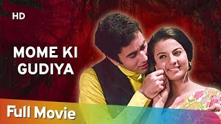 Mome Ki Gudiya (HD) Ratan Chopra | Tanuja | Helen 70