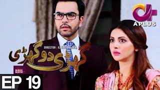 Ghari Do Ghari - Episode 19  | Aplus ᴴᴰ Drama | Junaid Khan, Nausheen Shah, Moomal Khalid