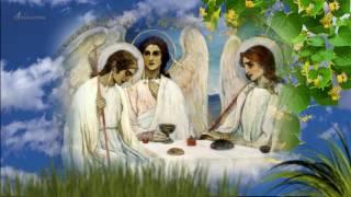 З Трійцею - привітання з Зеленими Святами