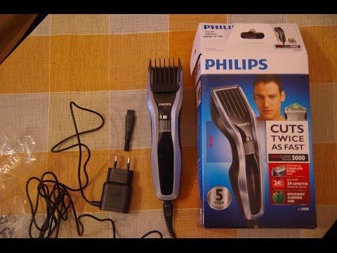 Philips HC 5410 unboxing