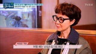 어려울 때 만나 동병상련의 아픔을 나눈 절친 배우 '금보라' [마이웨이] 105회 20180712
