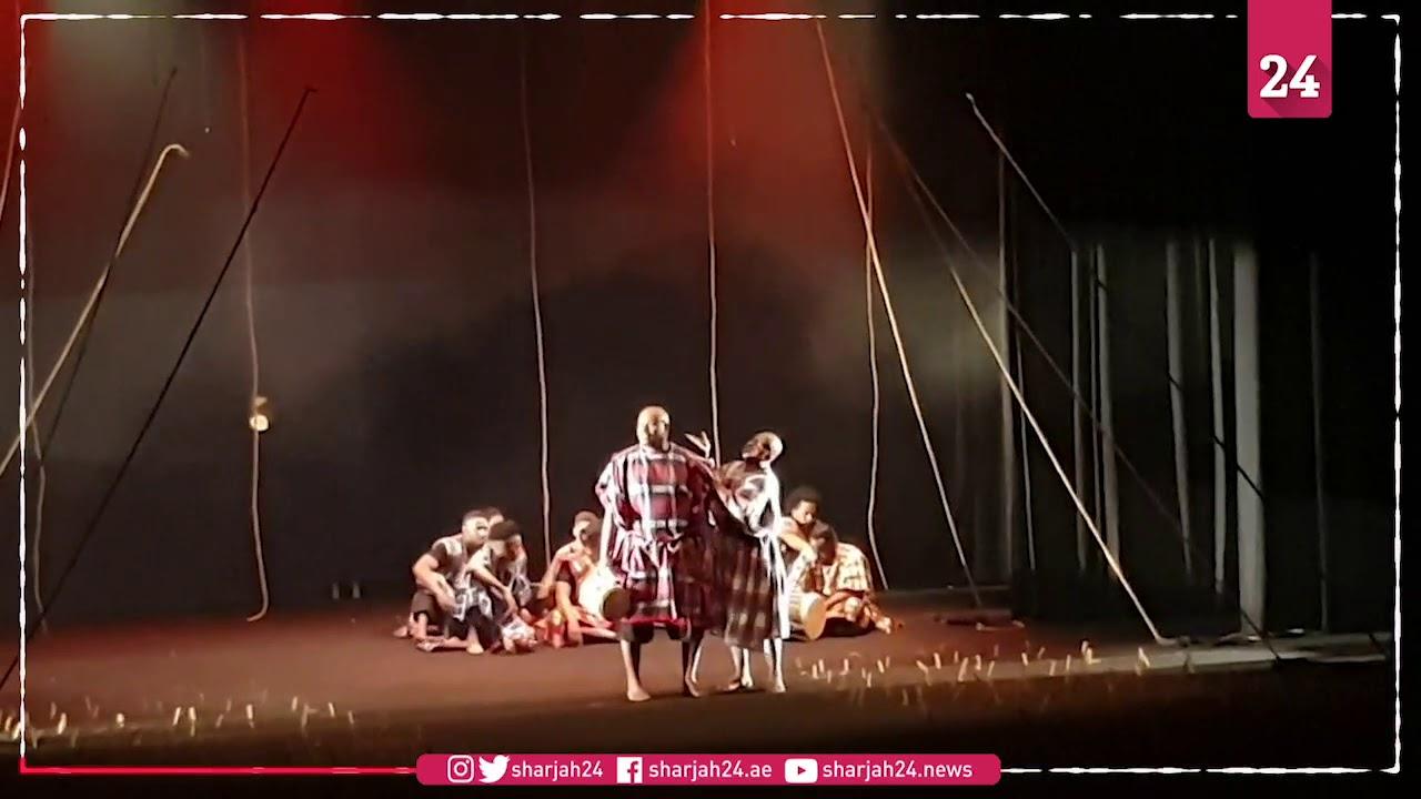 العرض الرابع من مسرحيات الدورة الثالثة من مهرجان الشارقة للمسرح الخليجي، بعنوان