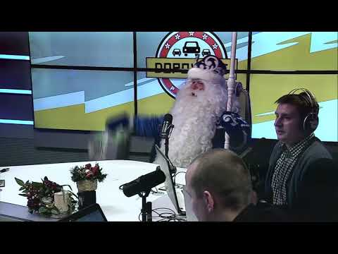 Дед Мороз на «Дорожном радио»