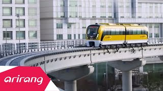 Bizline - Commercial maglev trains to operate soon 상용화 눈앞에 둔 자기부상열차