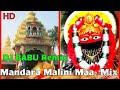 Mandara Malini Maa Sindura Muhin  Full Tapori Bhajan Mix ( DJ BABU ) Mp3