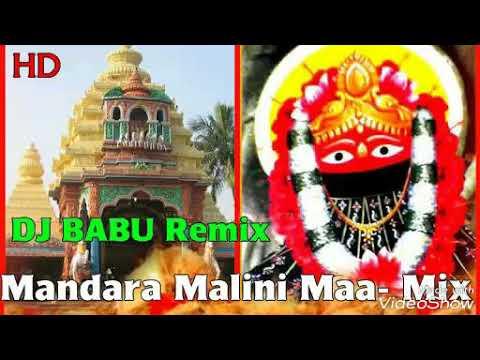 Mandara Malini Maa Sindura Muhin  Full Tapori Bhajan Mix ( DJ BABU )