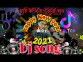 Happy New Year Song Dj Remix Song  New Year Dj Song  Mp3 - Mp4 Download