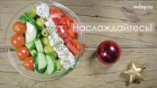 "Рецепт ""Греческий салат"""