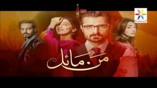 Mann Mayal | 4 july 2016| Episode 24| HD 1080p