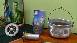 Выставка к 85-летию Юрия Алексеевича Гагарина в Музее Космонавтики