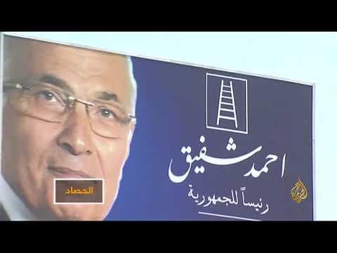 شفيق يعود مجددا إلى واجهة المشهد المصري  - نشر قبل 1 ساعة