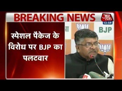 Nitish Kumar Should Not Link His Behaviour With Bihar: RS Prasad